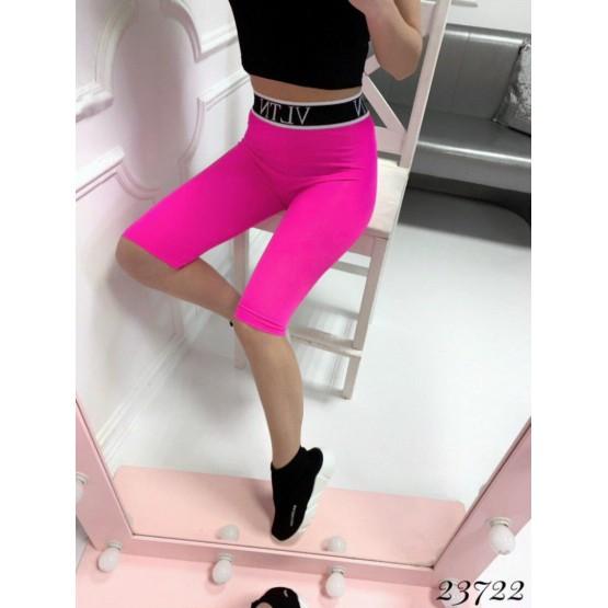 Велосипедки VLTN розовый бифлекс 23722 Китай L(р)