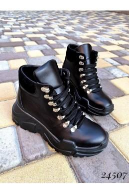 Ботинки демисезонные кожаные на шнуровке