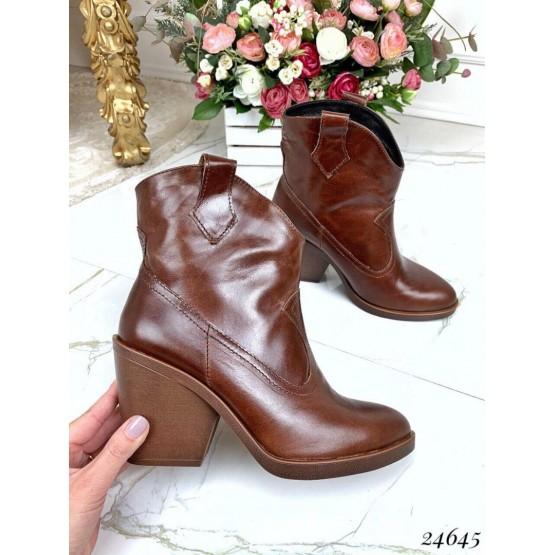 Ботинки казаки кожаные
