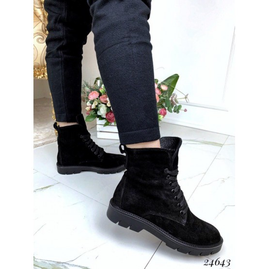 Зимние ботинки на низком ходу Астра