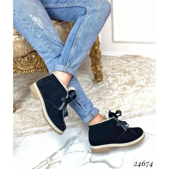 Ботинки замшевые зимние