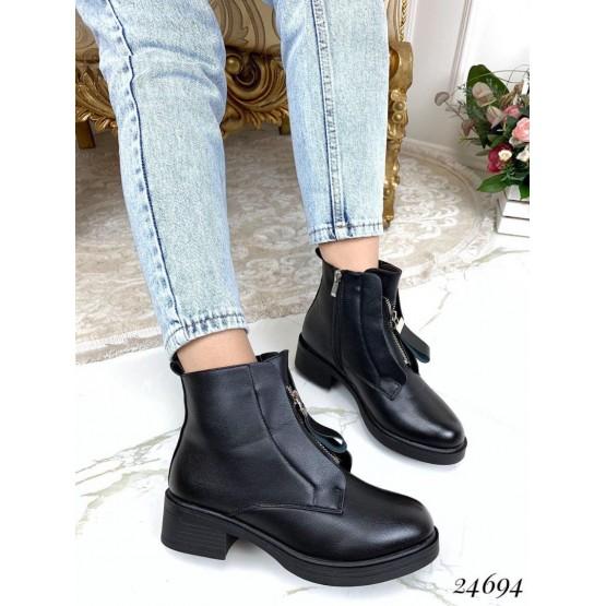 Ботинки зимние с молнией впереди