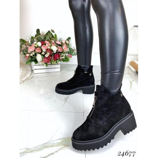 """Ботинки зимние""""Resort"""""""