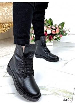 Ботинки зимние на низком ходу Астра
