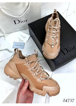 Кроссовки Dior D-Connect Nude Beige
