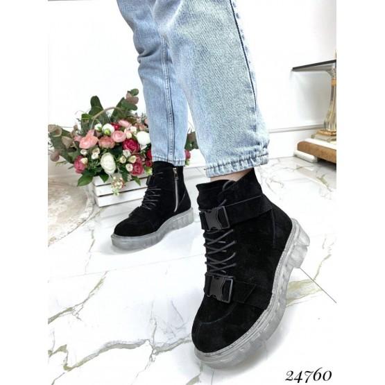 Ботинки зимние ремешки