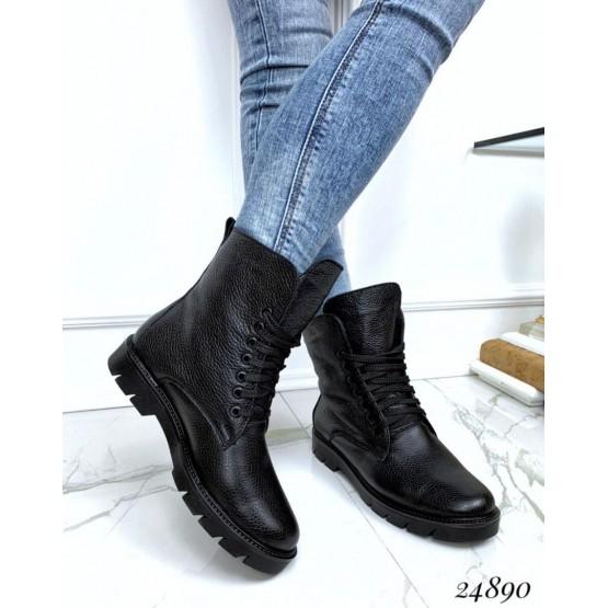 Зимние ботинки Астра на цигейке