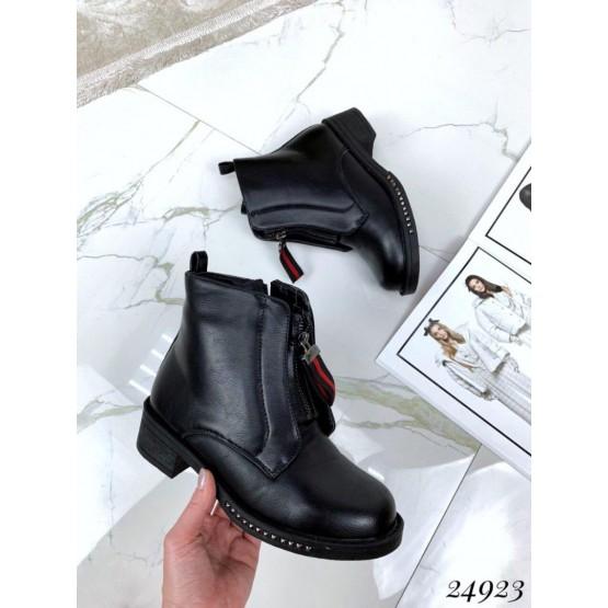 Зимние ботинки  Gucci