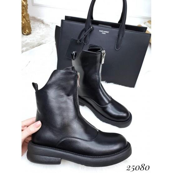 Ботинки деми спереди с молнией
