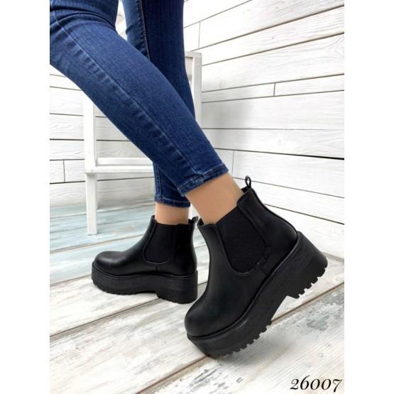 Ботинки на высокой подошве
