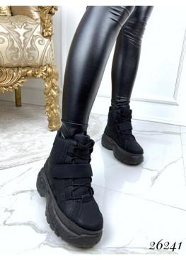 Ботинки высокие демисезонные