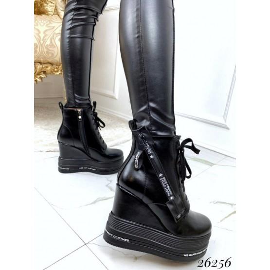 Ботинки на платформе