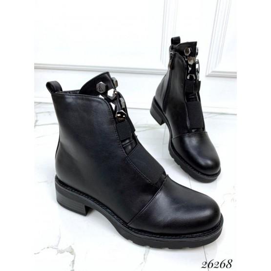 Демисезонные ботинки резинки