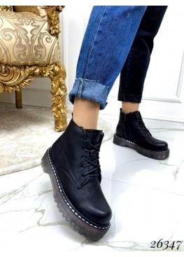 Ботинки на шнурках,тракторная подошва