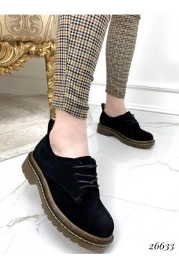 Туфли Dr. Martens натуральный замш