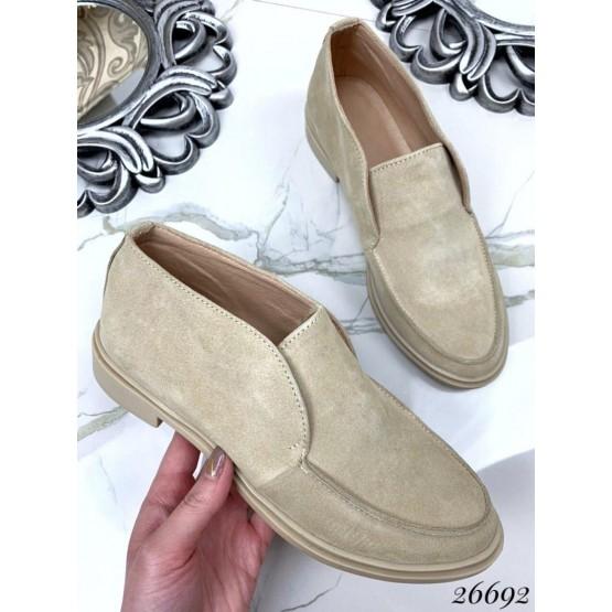 Туфли лоферы замшевые