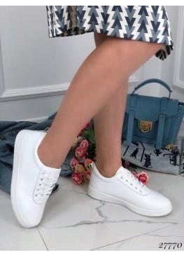Белые классические кеды