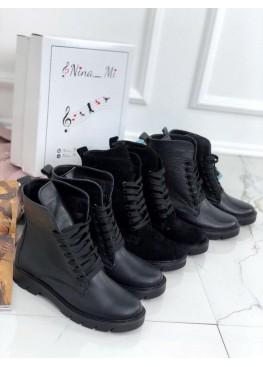 Ботинки демисезонные Astra