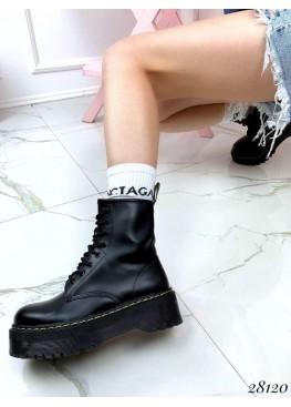 Ботинки в стиле  Martens.