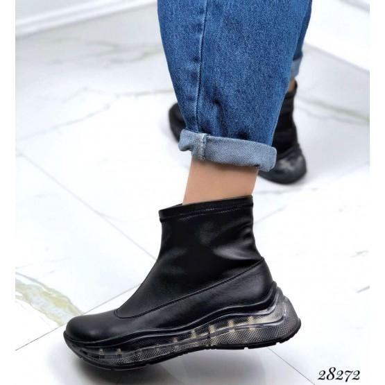 Демисезонные ботинки на спортивной подошве