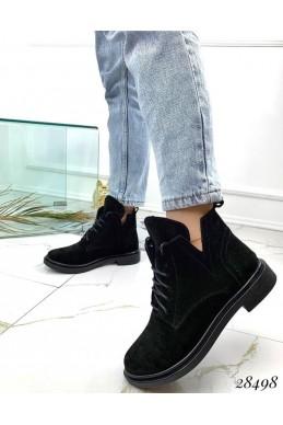 Ботинки демисезонные Modern сбоку  v-образный вырез
