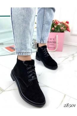 Ботинки демисезонные Stella сбоку молния, спереди на шнуровке;