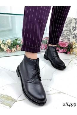 Ботинки демисезонные Modern сбоку молния, спереди на шнуровке;