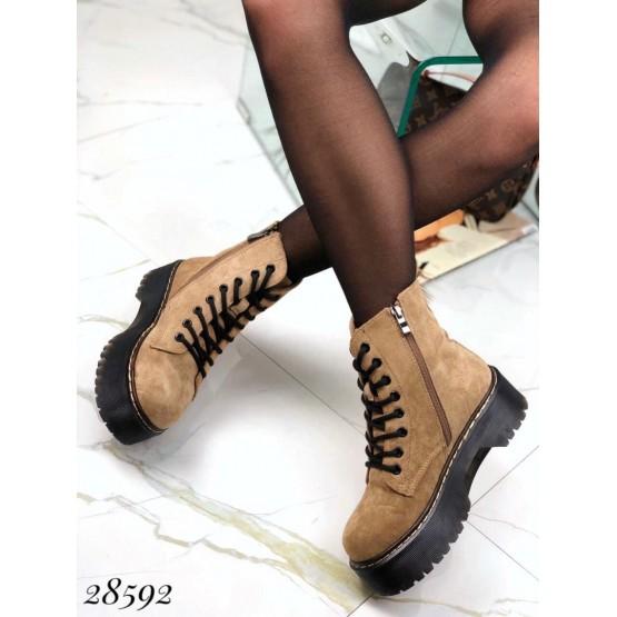 Ботинки демисезоy