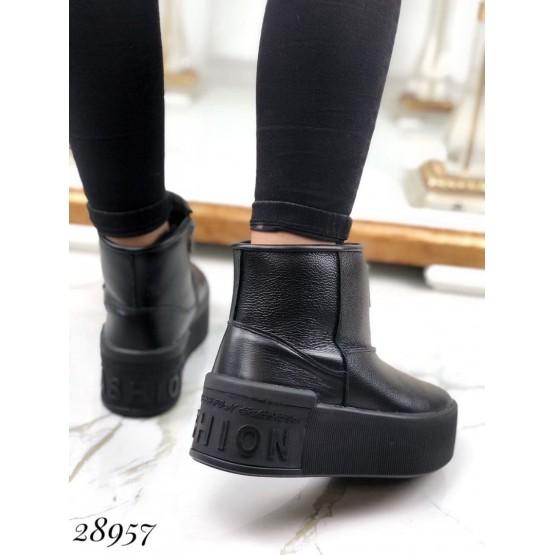 Ботинки на спортивной высокой подошве