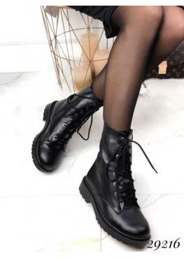 Ботинки зимние на ровной подошве