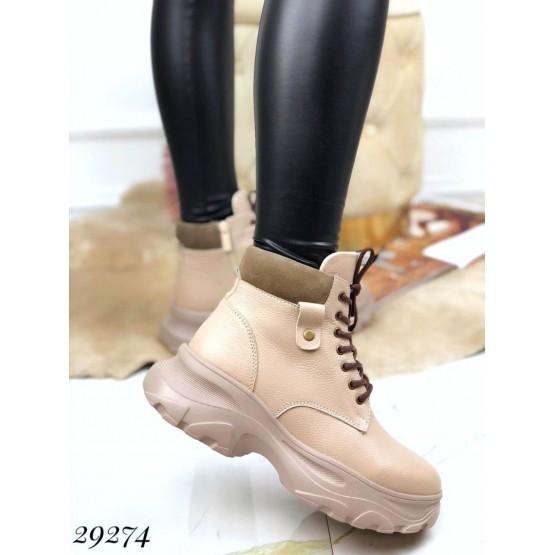 Зимние ботинки на спортивной подошве.