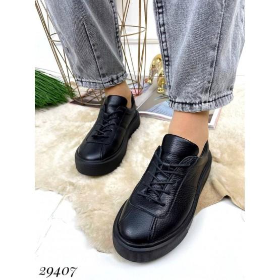 Кеды на шнурках