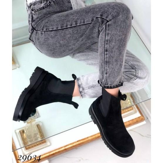 Ботинки демисезон челси  с резинками по бокам