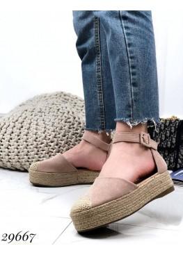 Босоножки с закрытым носком