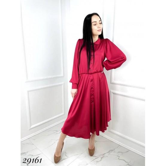 Платье с пуговицами ARTJ