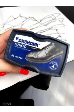 Губка для обуви