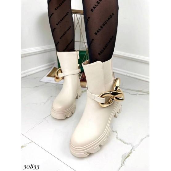 Ботинки челси на змейке.