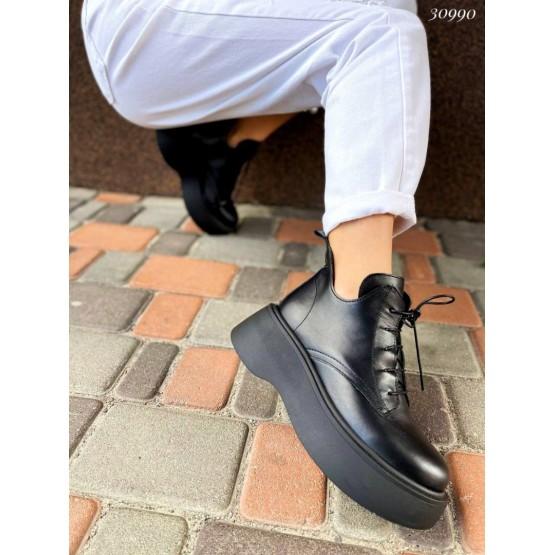 Ботинки демисезон на широкой подошве