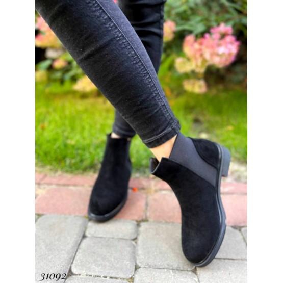 Ботинки челси классика