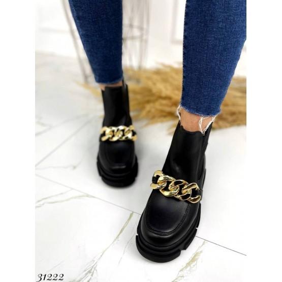 Ботинки челси цепь