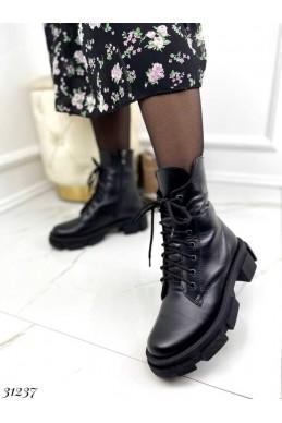 Ботинки высокие на тракторной подошве