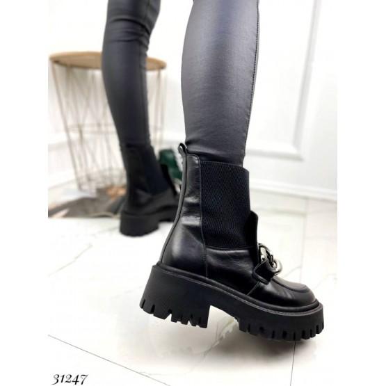 Ботинки цепь на тракторной подошве
