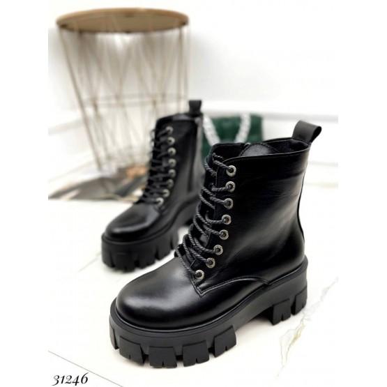 Ботинки шнуровка на тракторной подошве