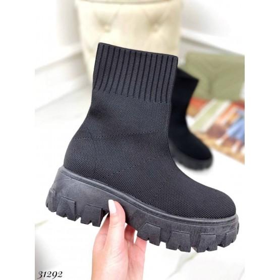 Ботинки текстильные вязанные