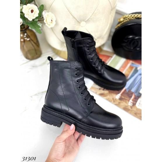Ботинки демисезон на шнуровке.