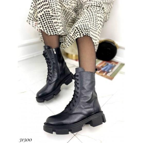 Ботинки демисезон на тракторной подошве.