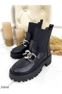 Ботинки зимние цепь на тракторной подошве