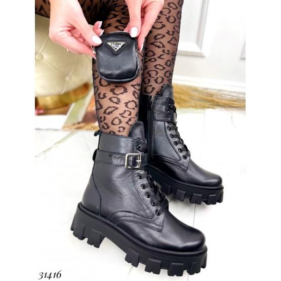 Ботинки демисезон на тракторной подошве со сьемным кармашком